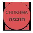 chochmanew