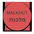 malkhutnew